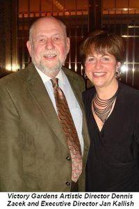 Blog 2 - Victory Gardens Artistic Director Dennis Zacek and Executive Director Jan Kallish