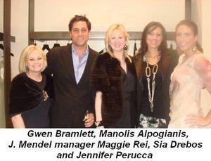 Blog 6 - Gwen Bramlett, Manolis Alpogianis, J. Mendel Manager Maggie Rei, Sia Drebos and Jennifer Perucca