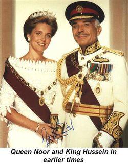 Blog 2 - Queen Noor and King Hussein in earlier times