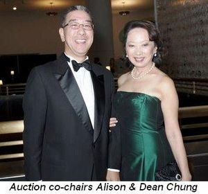 Blog 4 - Auction co-chairs, Alison and Dean Chung