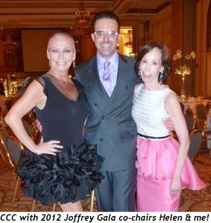 2 - CCC with 2012 Joffrey Gala co-chairs Helen and me!