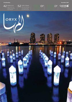 1 - Qatar Airlines' Oryx Magazine
