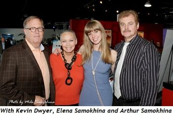 15 - With Kevin Dwyer, Elena and Arthur Samokhina