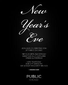 Public-nye2014